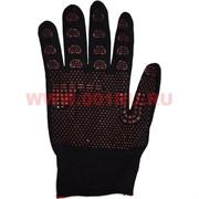 Перчатки рабочие черные со вставками