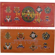 Конверт бумажный денежный индийский 2 цвета