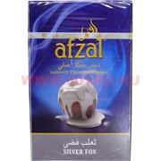 Табак для кальяна Afzal 50 гр Silver Fox Индия (яблоко с кремом)