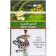 Табак для кальяна Afzal 50 гр Green Mango Индия (зеленое манго)
