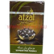Табак для кальяна Afzal 50 гр Bombay Pan Masala Индия (афзал оптом)
