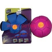 Игрушка Фрисби мяч светящаяся, цвета в ассортименте