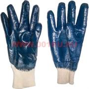 Перчатки рабочие прокрашенные  прорезиненные