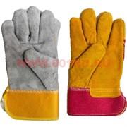 Перчатки рабочие плотные цвета в ассортименте