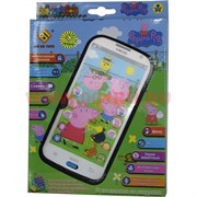 Игрушка смартфон Свинка Пеппа