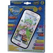 Игрушка смартфон Robocar Poli интерактивная