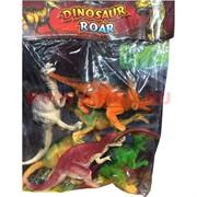 Набор игрушек «Динозавры» 8 штук ящеротазовых