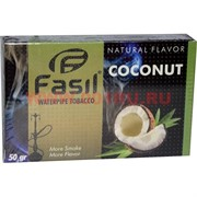 Табак для кальяна Fasil «Coconut» 50 гр (фасиль турция)