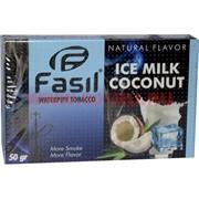 Табак для кальяна Fasil «Ice Milk Coconut» 50 гр (фасиль турция)