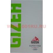 Бумага для самокруток Gizeh Super Fine 100 шт на магните (ультратонкая)