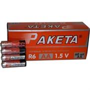 Батарейки солевые Ракета АА 60 шт 1,5V, цена за упаковку