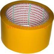 Скотч желтый 55 мм Goldentape 110 м особо прочный