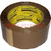 Скотч коричневый 50 мм 110 м Универсал