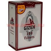 Фильтры сигаретные Gizeh 8 мм 100 шт (угольные)
