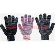 Перчатки рабочие, цвета в ассортименте