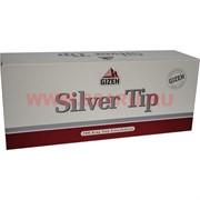 Гильзы сигаретные Gizeh Silver Tip 200 шт King Size с фильтром