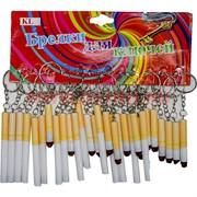 Брелок (KL-70) сигарета, цена за 120 шт (2400 шт/кор)