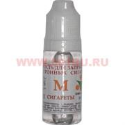 Жидкость Dekang 0мг 10 мл для электронных сигарет (вкусы в ассортименте)