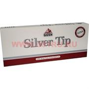 Гильзы сигаретные Gizeh Silver Tip 100 шт King Size с фильтром