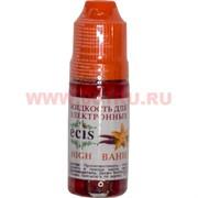 Жидкость Dekang 18мг 10 мл для электронных сигарет (вкусы в ассортименте)