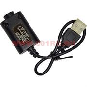 Кабель USB для зарядки электронных сигарет