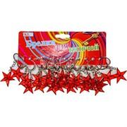 Брелок (KL-715) звезда красная, цена за 120 шт (2160 шт/кор)