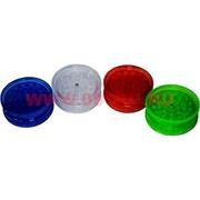 Гриндер пластмассовый цветной для курительных смесей