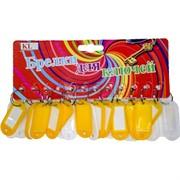 Брелок (LD-379) для надписей 3 цвета, цена за 500 шт (5000 шт/кор)
