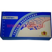 Гильзы папиросные 100 шт 82 мм (Погарская фабрика)