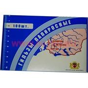 Гильзы папиросные 100 шт 105 мм (Погарская фабрика)