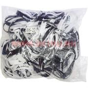 Браслет (BS-22) детский черно-белый 3 размер, цена за 100 шт