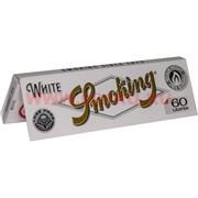 Бумага для самокруток Smoking White 60 шт