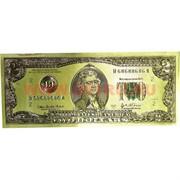 Янтра 2 $ доллара двухсторонняя из металлизированного пластика