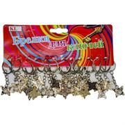 Брелок (KL-656) бабочка с жемчужиной, цена за 120 шт (2400 шт/кор)