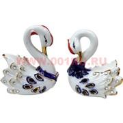 Лебеди пара со стразами из фарфора (цена за пару) 9,5 см высота