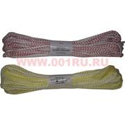 Веревка (005) хозяйственная 20 м (Россия) цвета в ассортименте