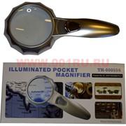 Лупа с подстветкой (2ААА) диаметр 75 мм, 3 размер