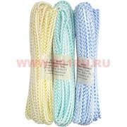 Веревка хозяйственная (шнур) 5ммХ20м, цвета ассортимент