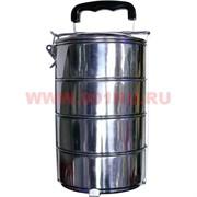 Емкость для пищевых продуктов (металл), набор из 4 штук, 48 шт/кор
