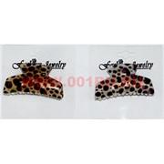"""Заколка """"краб"""" тигровый 2 цвета (KR-824) цена за 12 шт"""