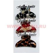 """Заколка """"краб"""" тигровый 3 цвета (KR-824) цена за 12 шт"""