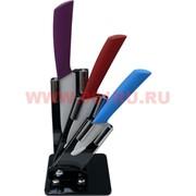 Набор из 3 ножей керамических (P-255) цветная ручка, 12 шт/кор