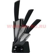 Набор из 3 ножей керамических (P-248) черная ручка, 12 шт/кор