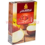 """Табак для кальяна Al Fakher 50 гр """"Яблоко красное"""""""