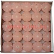 Свечи чайные 25 шт бежевый цвет