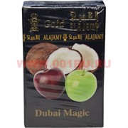 "Табак для кальяна Al Ajamy Gold 50 гр ""Dubai Magic"" (аль аджами)"