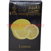 "Табак для кальяна Al Ajamy Gold 50 гр ""Lemon"" (аль аджами лимон)"