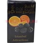 "Табак для кальяна Al Ajamy Gold 50 гр ""Istanbul Attractions"" (аль аджами)"