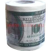 "Прикол Туалетная бумага ""100 долларов"""