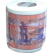 """Прикол Туалетная бумага """"5000 рублей"""""""